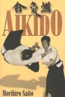 AIKIDO, Morihiro Saito
